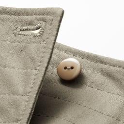 ゴートスエード ラップスカート 内掛けボタン