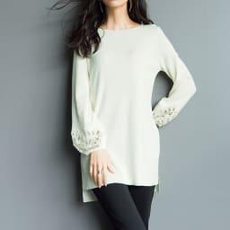 総針編み バテンレース 刺繍 ニットチュニック オフホワイト コーディネート例