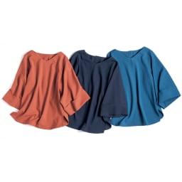 リネン風合繊素材 ダブルカフス袖 プルオーバー 左から (ア)レンガオレンジ (ウ)ダークネイビー (イ)インクブルー