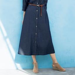 コーマ糸 ライトオンスデニム スカート 着用例 ※ベルトは含まれません。