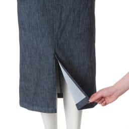多機能 リネン混バイオ加工 デニムタイトスカート