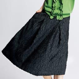フラワーカットジャカード タック フレアースカート 着用例
