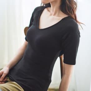 (L) ワキ汗パッド付き 快適5分袖インナー(大きいサイズ) 写真