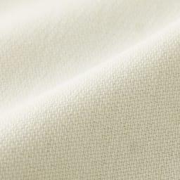 (股下丈63cm) 裾ダブル クロップドパンツ (ア)ホワイト 生地アップ
