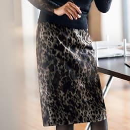 イタリア素材 レオパード ジャカード タイトスカート 着用例