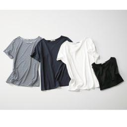 美デコルテ(R) クルーネック半袖Tシャツ(サイズS) 左からオフホワイト×ネイビー、ネイビー、オフホワイト、ブラック ※今回はブラックの販売のみです。