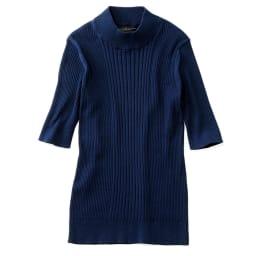 イタリア糸 リブ編み ハイネック プルオーバー (ア)ネイビー