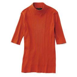 イタリア糸 リブ編み ハイネック プルオーバー (ウ)オレンジ
