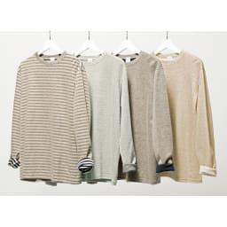 表面リネン ロングスリーブTシャツ 左から(ア)ネイビーボーダー (イ)グレー (ウ)ネイビー (エ)ベージュ