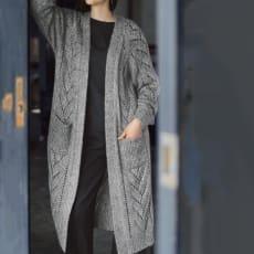 イタリア糸 透かし編み ロングカーディガン