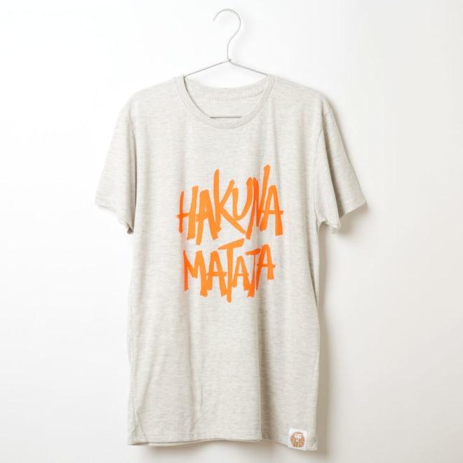 ライオンキング/HAKUNA MATATA(ハクナマタタ) 半袖Tシャツ(男女兼用)|ディズニー ミュージカル