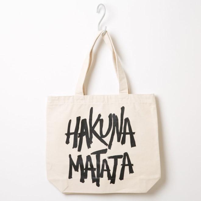 ライオンキング/HAKUNA MATATA(ハクナマタタ) トートバッグ|ディズニー ミュージカル (ア)ブラック
