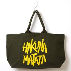 ライオンキング/HAKUNA MATATA(ハクナマタタ) ジップ付きトートバッグ|ディズニー ミュージカル 写真