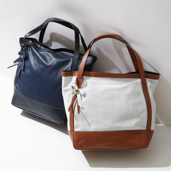 RIPANI/リパーニ パンチング加工トートバッグ 右から(ア)ホワイト×ブラウン、(イ)ネイビー