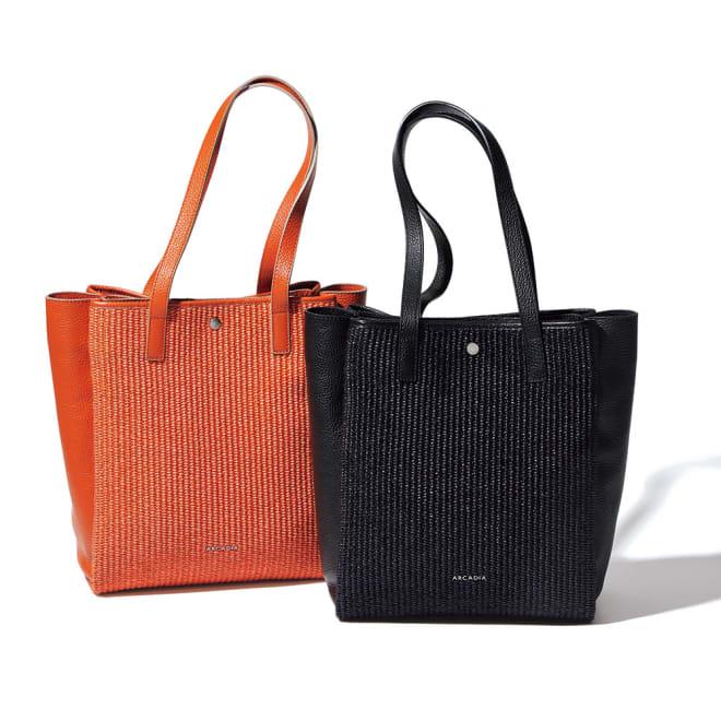 ARCADIA/アルカディア ラフィア風素材 トートバッグ(イタリア製) 左から (イ)オレンジ (ア)ブラック