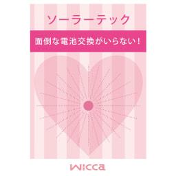 CITIZEN/シチズン WICCA(ウィッカ) ソーラーテック電波時計 KL0-731-91
