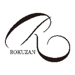 ROKUZAN/碌山 SV ガーネット ステーションネックレス