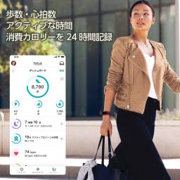 Fitbit/フィットビット CHARGE4 歩数・心拍数、アクティブな時間、消費カロリーを24時間記録