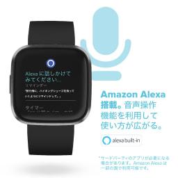 Fitbit/フィットビット Versa 2 替えベルト付き 「Amazon Alexa」搭載、音声操作機能を利用して使い方が広がる