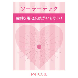 CITIZEN/シチズン WICCA(ウィッカ) ソーラーテック時計 KH9-965-91