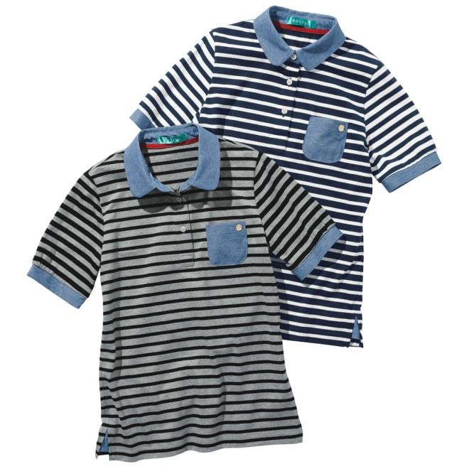 異素材を組み合わせた ボーダーポロシャツ 左から(ア)グレー×ブラック (イ)ネイビー×ホワイト