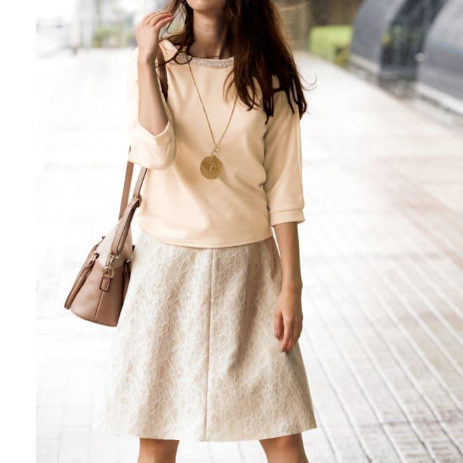 裏毛×レースボンディング フレアスカート コーディネート例