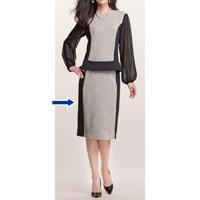 伊生地からみ織×ポンチスカート(大きいサイズ) スポーティモダンを優雅に解釈したらこうなりました