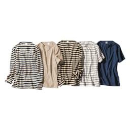 フランス「BUGIS」社 バスクシャツシリーズ ロングスリーブ フランス「BUGIS」社 バスクシャツシリーズ 今回はロングスリーブの販売のみです。ネイビー無地の販売はありません。