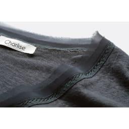 Charlise/チャーリーズ モダールリネンTシャツ ※今回こちらのお色の販売はございません。、参考画像です。