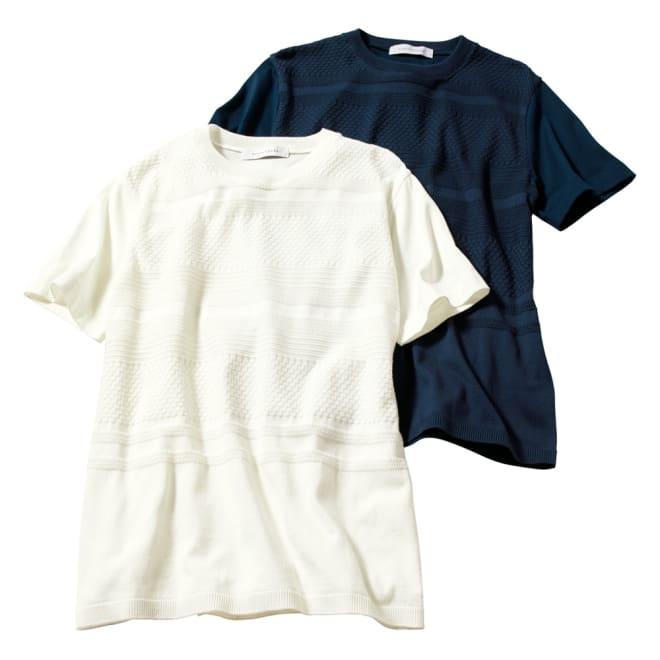 前身地柄ニット切替Tシャツ 左から(ア)ホワイト (イ)ネイビー