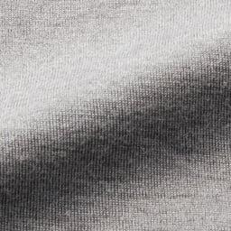 【LL・3L】 ウールシルク 暖かインナー セミオフショルダー 九分袖 (イ)チャコールグレー 生地アップ