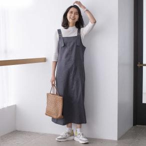綿麻 シャンブレー ツイル ジャンパースカート 写真