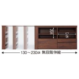 【レンタル仮申込】L型で使える伸縮スイングデスクキャビネット 幅130~230cm デスクの伸縮方向は左右を選べます。最大幅で止まって安心。