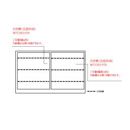 【レンタル仮申込】Pippi/ピッピ カウンター下収納庫 引き戸 幅150奥行23cm 内寸図(cm)