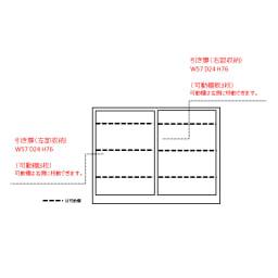 【レンタル仮申込】Pippi/ピッピ カウンター下収納庫 引き戸 幅120奥行32cm 内寸図(cm)