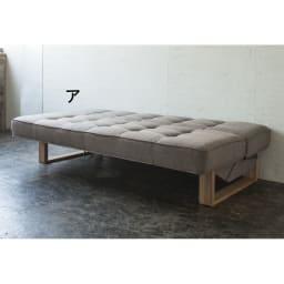 【レンタル商品】ツイード調ソファベッド 幅188cm [ベッド時]
