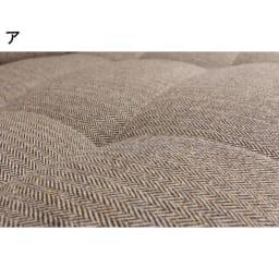 【レンタル商品】ツイード調ソファベッド 幅188cm 上品でグレード感のあるヘリンボーンのツイード調の張り地。立体感のあるタフトは職人の手作業です