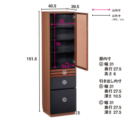 【レンタル商品】AlusStyle/アルススタイル 薄型ホームオフィス ブックシェルフ幅40.5cm 内装材にも高級感漂うブラックカラーを採用しました。