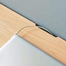 【レンタル商品】Vilhelm(ヴィルヘルム) ウェーブシリーズ デスク 幅90cm 天板の奥に、コード配線用のかきこみあり。