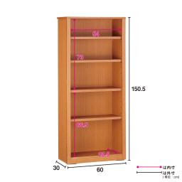 【レンタル商品】Chasse(シャッセ) ブックシェルフ 幅60奥行30高さ150.5cm