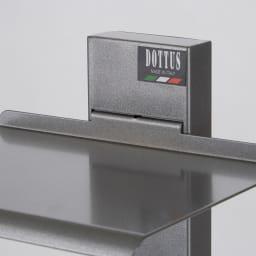 【レンタル商品】DOTTUS/ドッタス ブックシェルフ