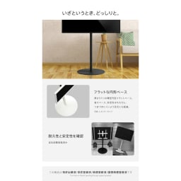 【レンタル商品】スマートテレビスタンド ラージタイプ(45~65V対応)