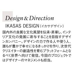 【レンタル商品】日田杉 ブックラック 幅90cm 高さ76cm クリエイティブファーム(株)IKASAS DESIGN(イカサデザイン)