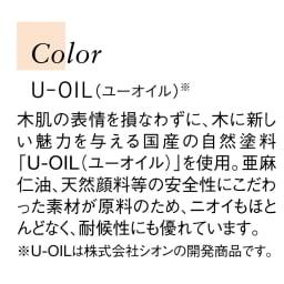 【レンタル商品】日田杉 モダンブックラック 幅58cm 高さ180cm