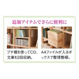 【レンタル商品】国産杉 頑丈スクエアラック 1列 幅39奥行32cm