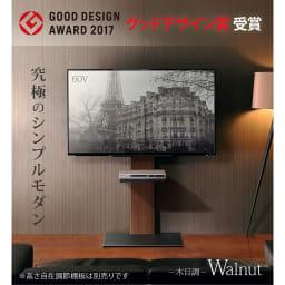 【レンタル商品】WALL/ウォール 壁寄せテレビスタンド ハイタイプ 2017年グッドデザイン賞受賞。モダンなデザインです。