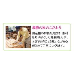 【レンタル商品】国産檜 頑丈突っ張りシェルフ 幅45奥行17cm(天井対応高さ188~252cm)