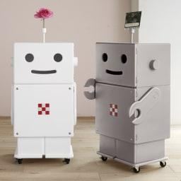 【レンタル商品】ROBIT/ロビット 収納ロボ[ete・えて ] 左から(ウ)ホワイト、(ア)シルバー