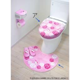 Hello Kitty(ハローキティ)/ローズ フタカバー&トイレマット ア:使用イメージ ※こちらは洗浄暖房専用フタカバー(商品番号:N315-03)になります。