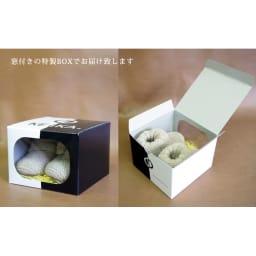 日本製ベビーニットブーツ(12-14cm)/神戸ブランドKEIKA 窓付きの特製BOXでお届け致します。